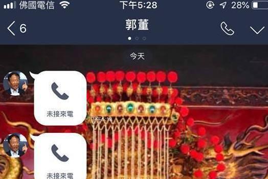 媽祖有多忙?默娘LINE對話大公開:郭董、柯P、韓國瑜都是好友?
