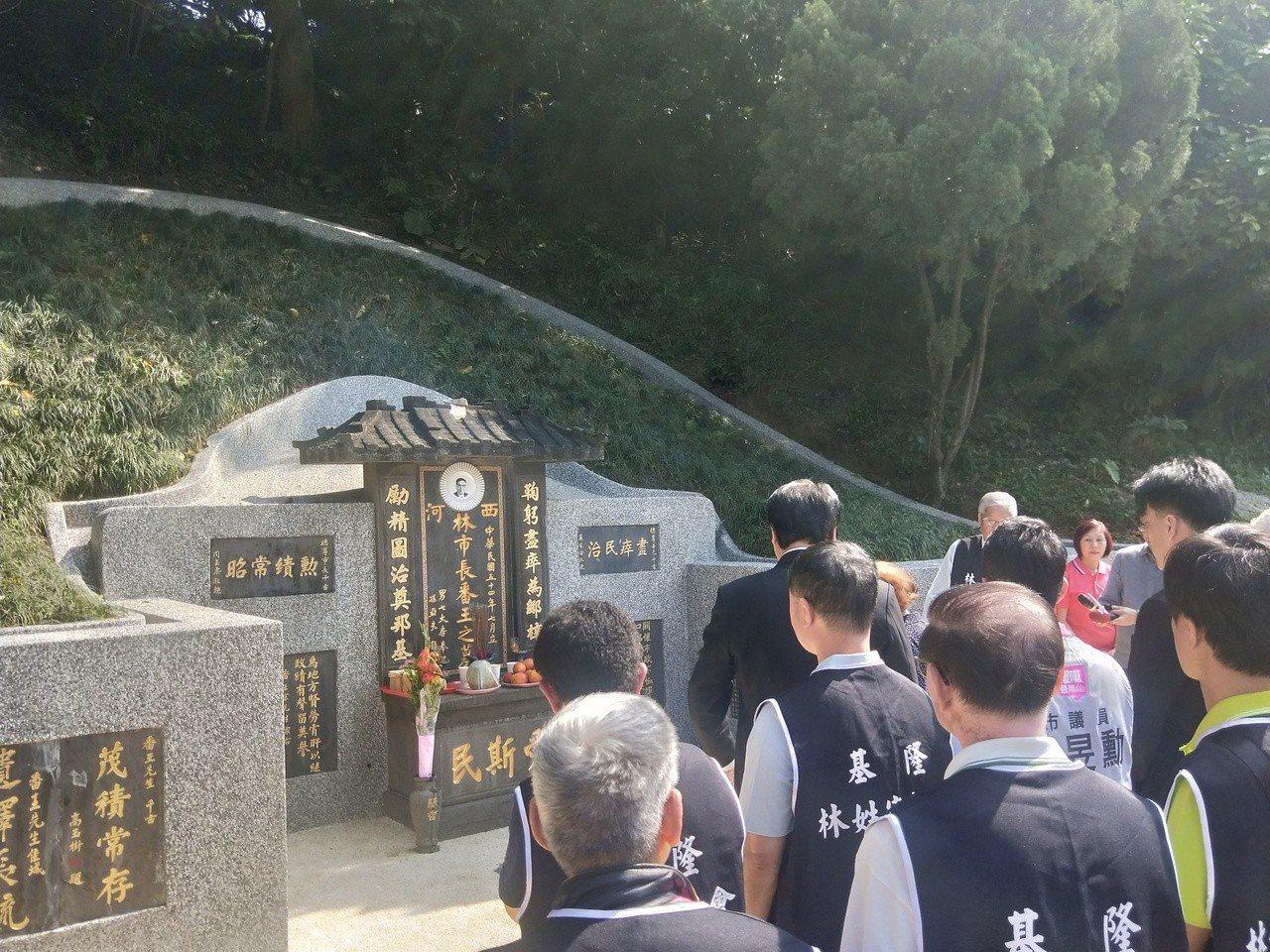 已故前基隆老市長林番王墓去年遭不明份子毀損,林姓宗親會與家屬發起修復行動,完工後...