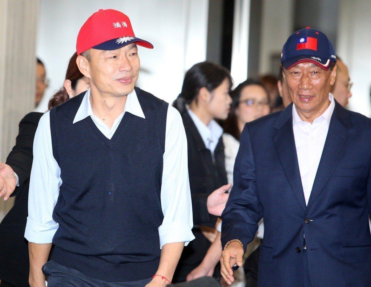 鴻海董事長郭台銘(右)日前和高雄市長韓國瑜(左)合體,郭強調未來會大力投資高雄。...