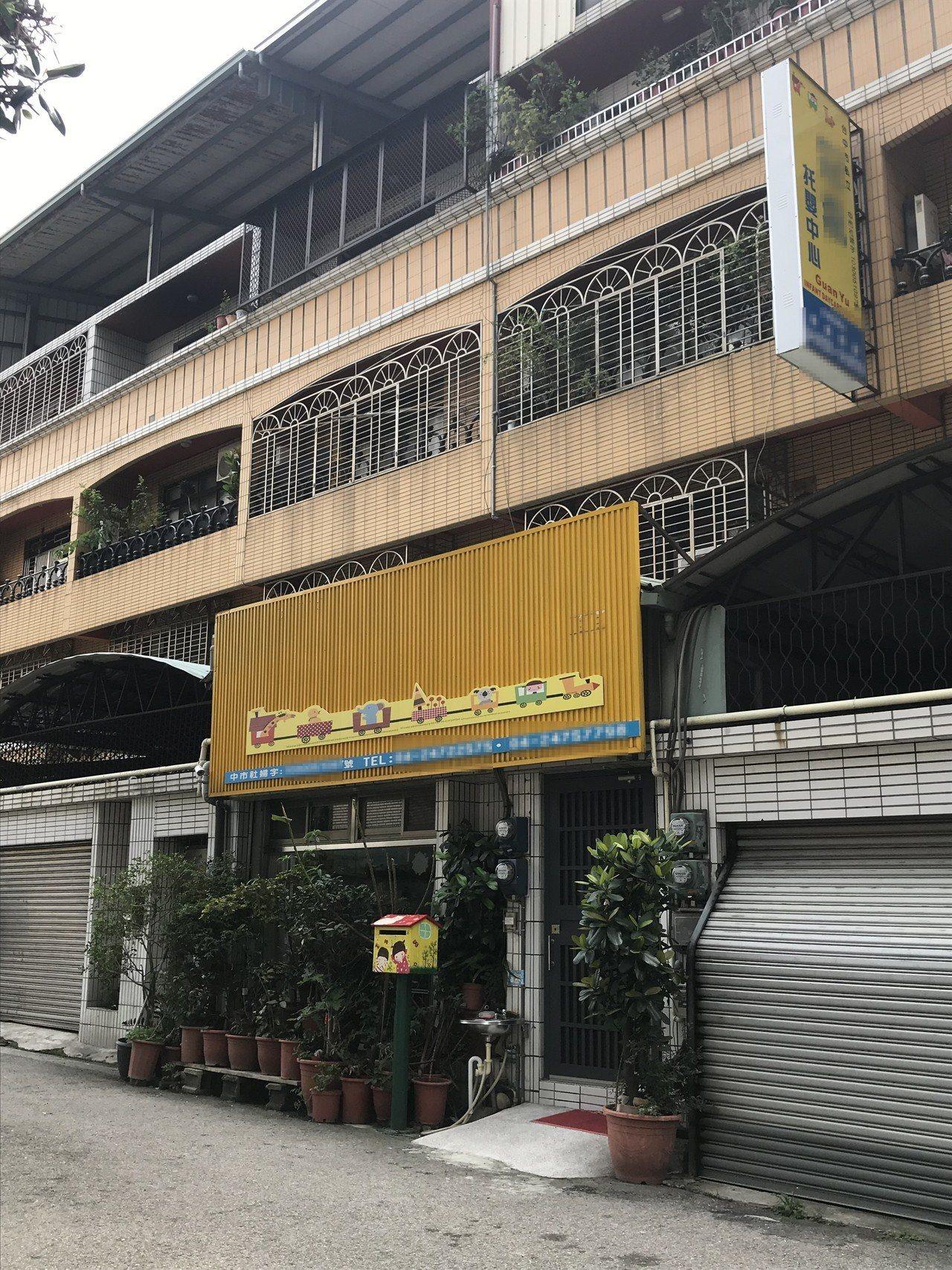 台中市一處托嬰中心驚傳保母虐童,目前警方與社會局調查中。記者林佩均/攝影