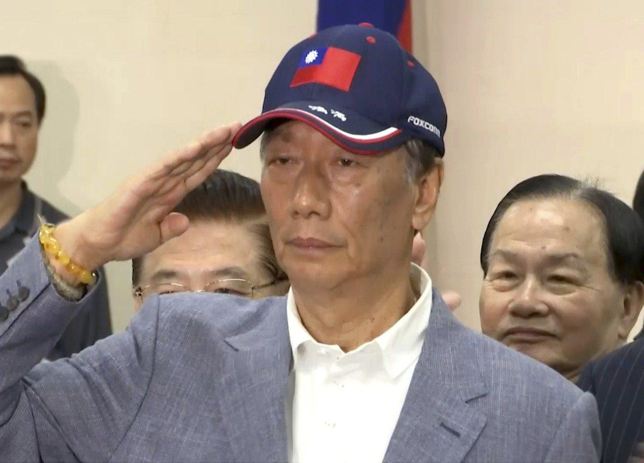 鴻海董事長郭台銘。 美聯社