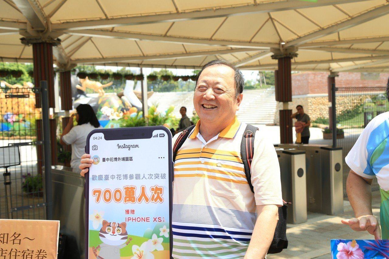 來自新竹市的遊客蔡清海到花博外埔園區參觀,幸運成為第700萬名遊客。圖/台中市政...