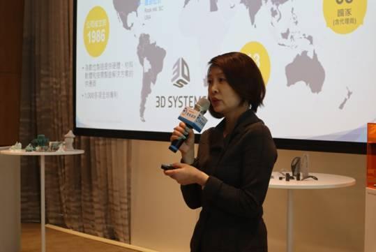 3D Systems副總裁兼大中華區總經理周美芳。圖/實威提供