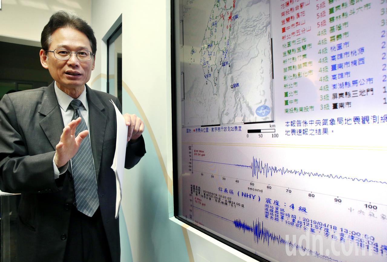 中央氣象局地震測報中心主任陳國昌表示,這是銅門有史以來最大地震,不算正常能量釋放...