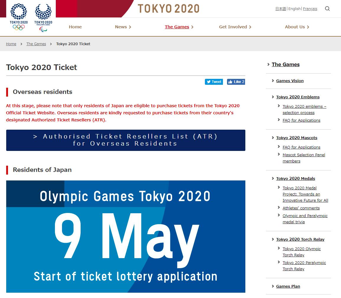 2020年東京奧運會和殘奧會售票網站(https://tokyo2020.org...