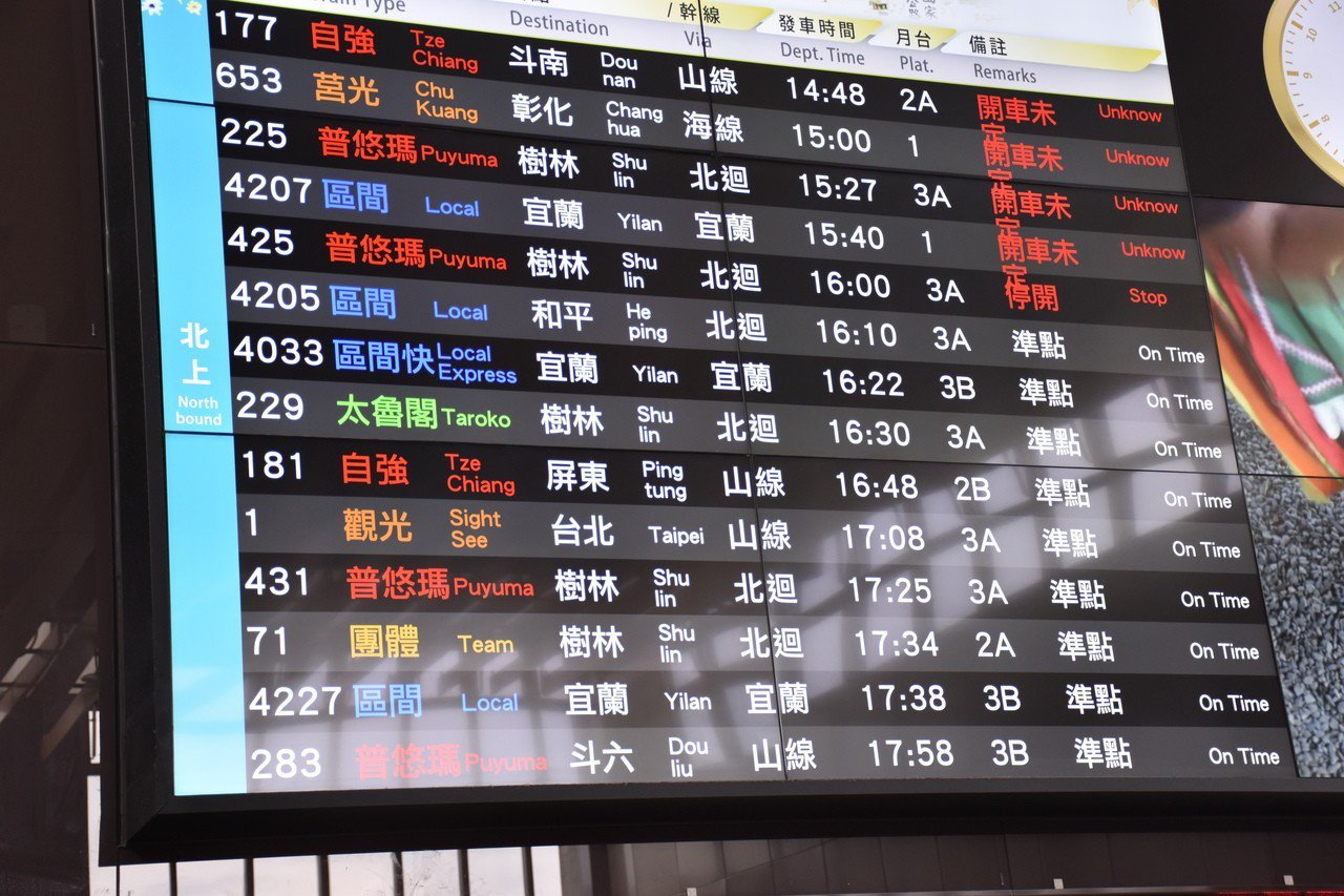 因地震多列車停駛。記者王思慧/攝影