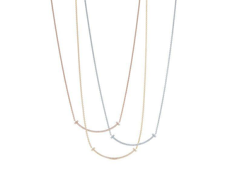 Tiffany T Smile 迷你鑲鑽項鍊,約71,000元。圖/Tiffan...