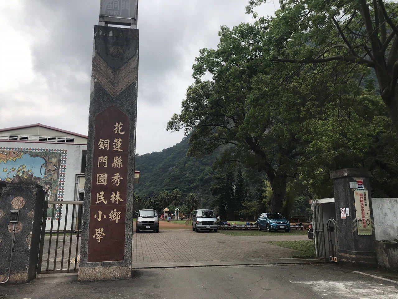 花蓮秀林鄉銅門國小位於震央,震度達7級。記者王燕華/攝影