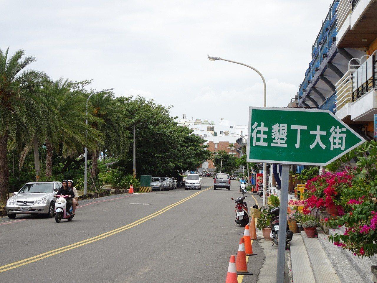 墾管處規畫將大街南側的大灣路拓寬為14公尺,做為大街替代道路,解決墾丁夜市攤販占...