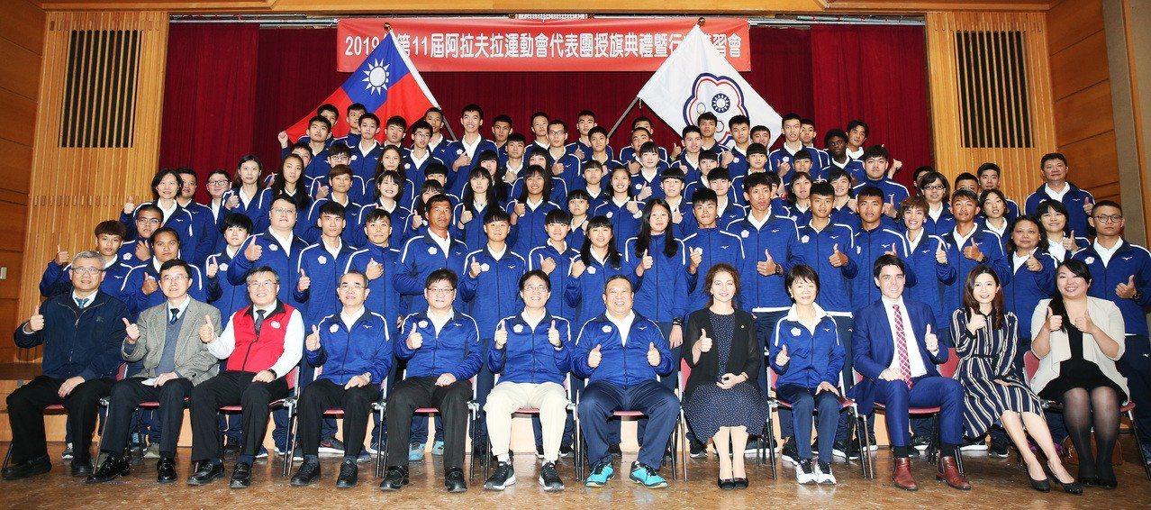 阿拉夫拉運動會中華代表團於今天進行授旗。圖/中華奧會提供