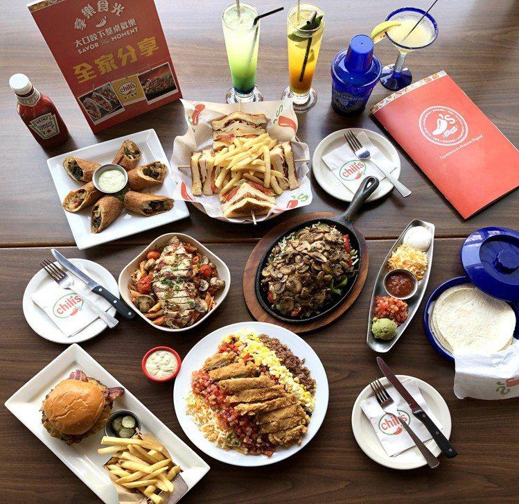 Chilis美式餐廳推出全新改版升級菜單。圖/Chilis美式餐廳提供
