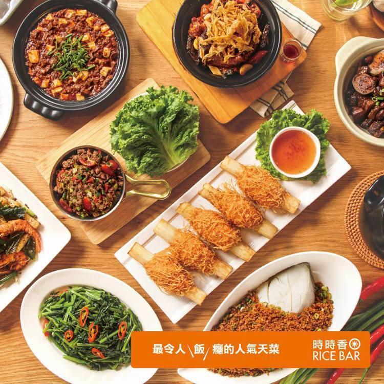 下飯的中式料理時時香RICE BAR。圖/摘自時時香RICE BAR臉書