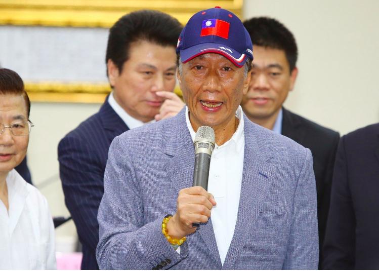 郭台銘宣布參選總統,引發各界關注。圖/報系資料照