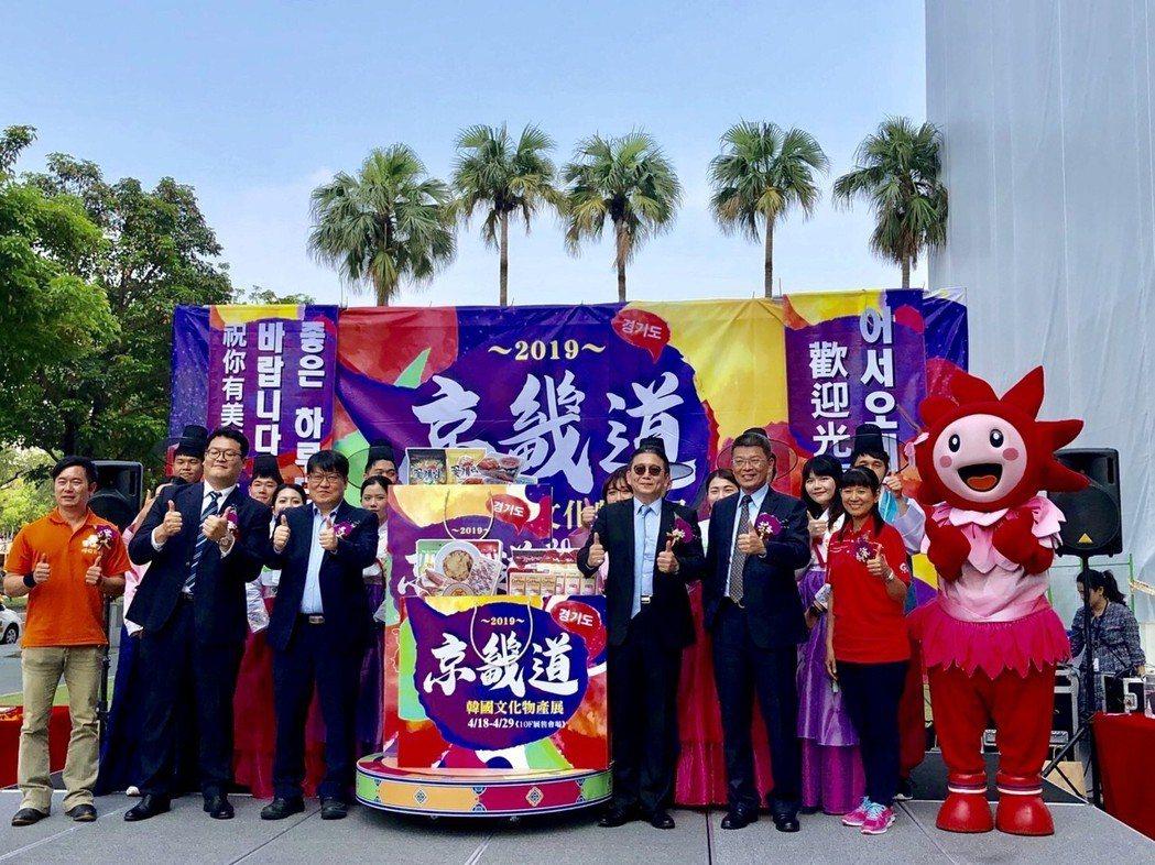 台中大遠百「京畿道韓國文化物產展」今天開幕,現場以氣勢磅礡的傳統旗舞陣,及K-P...