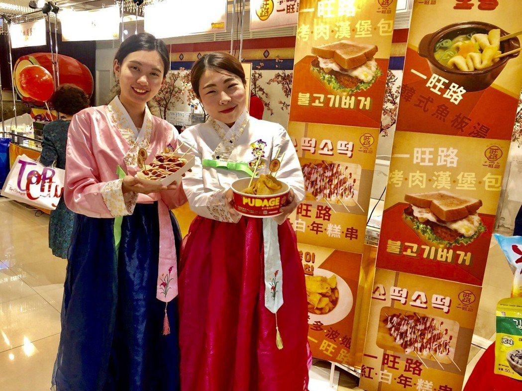 此次展售首賣破百項韓風新品,並首度和享譽韓國小吃的朴大哥炸雞(一旺路)合作,展售...