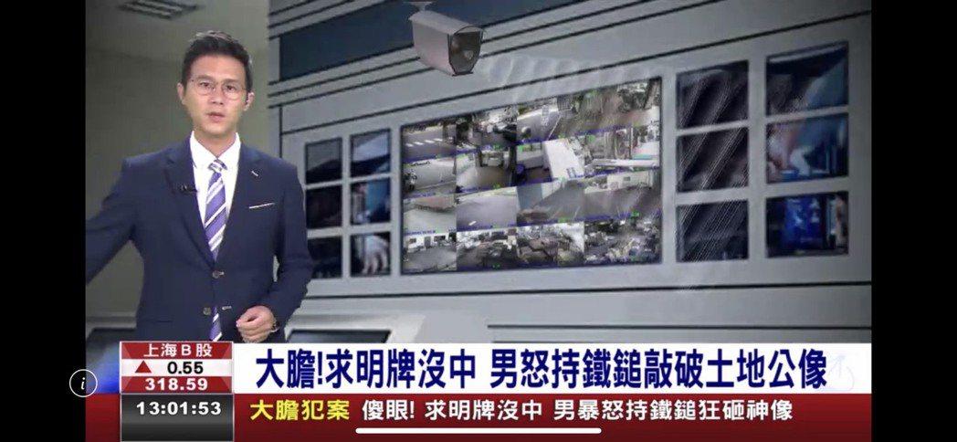 台視主播奚安鴻也被地震嚇到。圖/台視提供