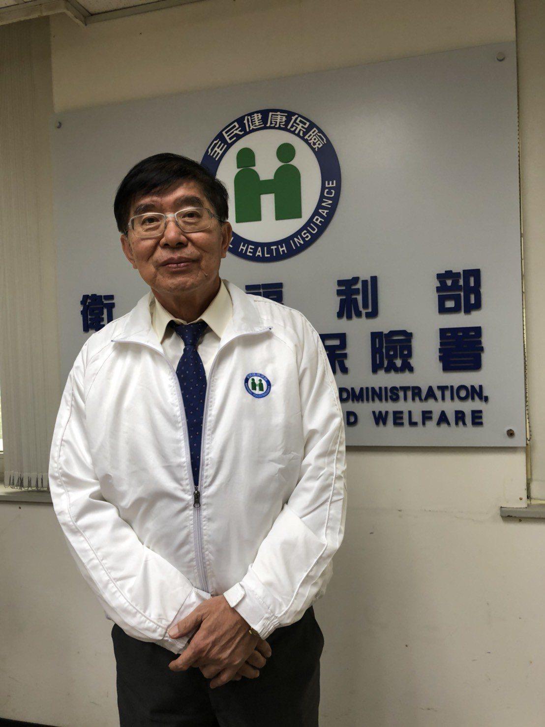 健保署長李伯璋辦公室在17樓,強震發生時讓位於高樓辦公,緊張不已。圖/本報資料照