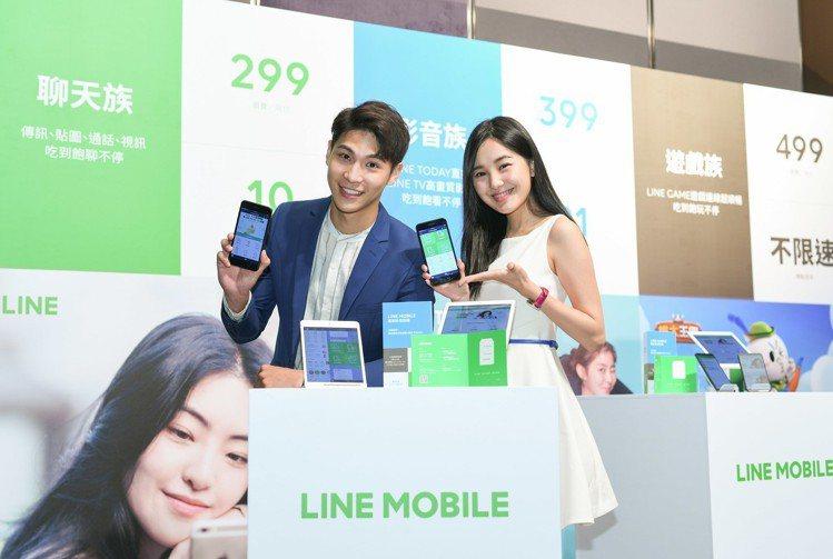 LINE MOBILE 4月歡慶週歲,祭出週年慶好禮優惠。圖/LINE提供