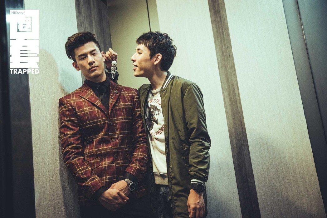 吳承洋(左)與徐鈞浩被讚CP感十足。圖/LINE TV提供