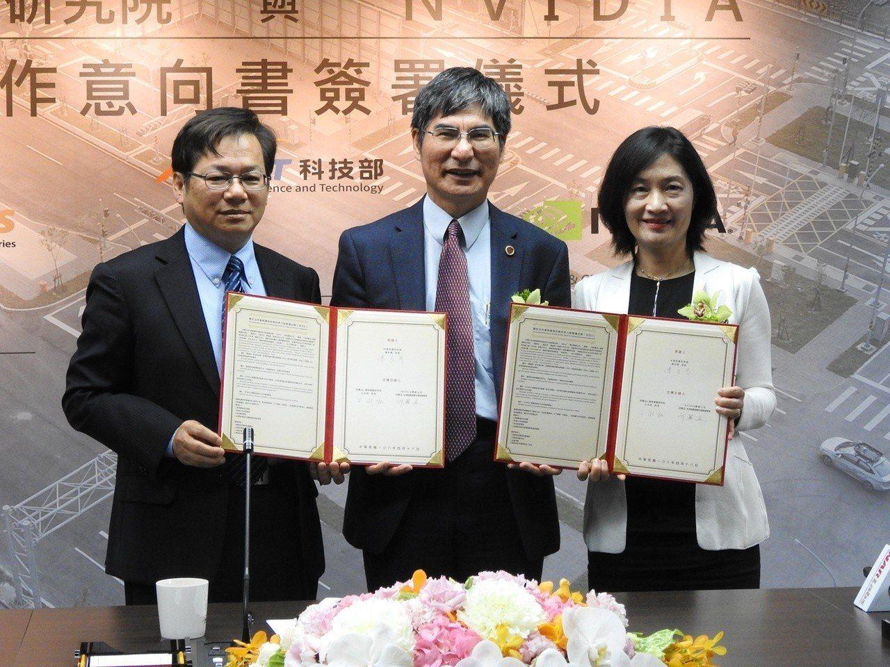 在科技部長陳良基(中)見證下,科技部轄下的財團法人國家實驗研究院與NVIDIA簽...