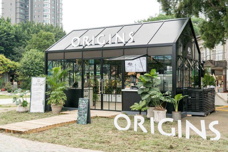 品木宣言即日起至5月1日,設置快閃店在華山文創園區。圖/品木宣言提供