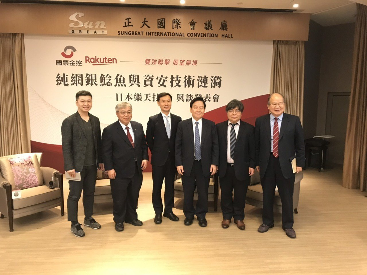 樂天國際商業銀行籌備處今天舉辦「純網銀鯰魚與資安技術漣漪---日本樂天技術」論壇...