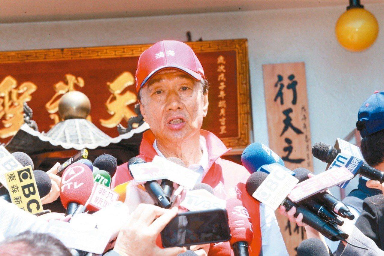 鴻海董事長郭台銘有意參與2020年總統選舉。 記者黃義書/攝影