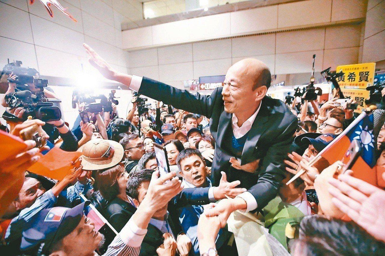 高雄市長韓國瑜結束訪美行程抵達桃園機場,韓粉在入境大廳接機,並高喊「選總統」,支...