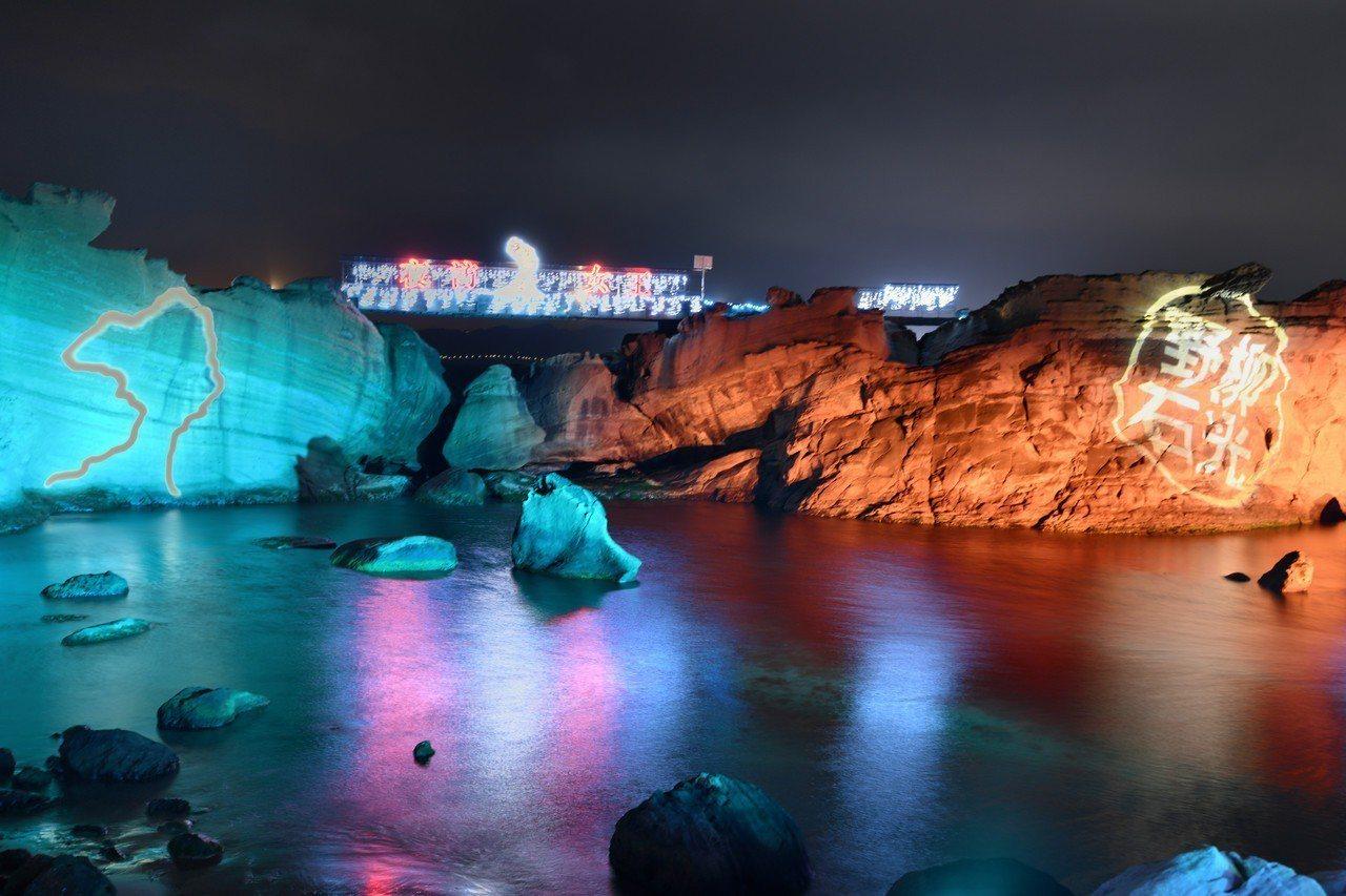 野柳地質公園「夜訪女王」燈光秀,結合野柳奇岩及聲光特效十分震撼,很有看頭。圖/北...
