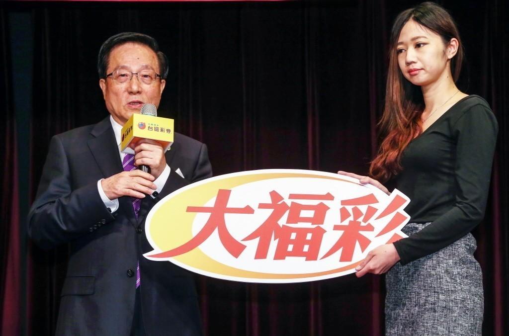 台灣彩券公司今天宣布,本週六(4月27日)開獎的最後一期大福彩有機會銷售至6仟萬...