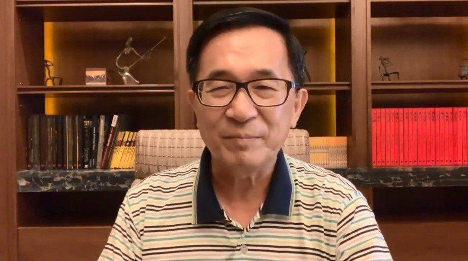 前總統陳水扁。圖/擷取自YonGe Chen臉書影片
