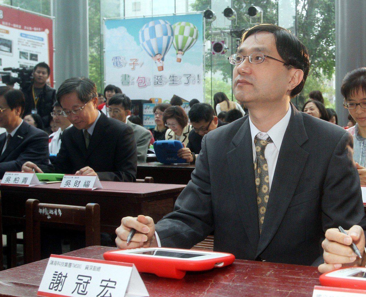 謝冠宏曾是富士康最年輕的事業群總經理,媒體形容是郭董左右手。 聯合報系資料照/記...