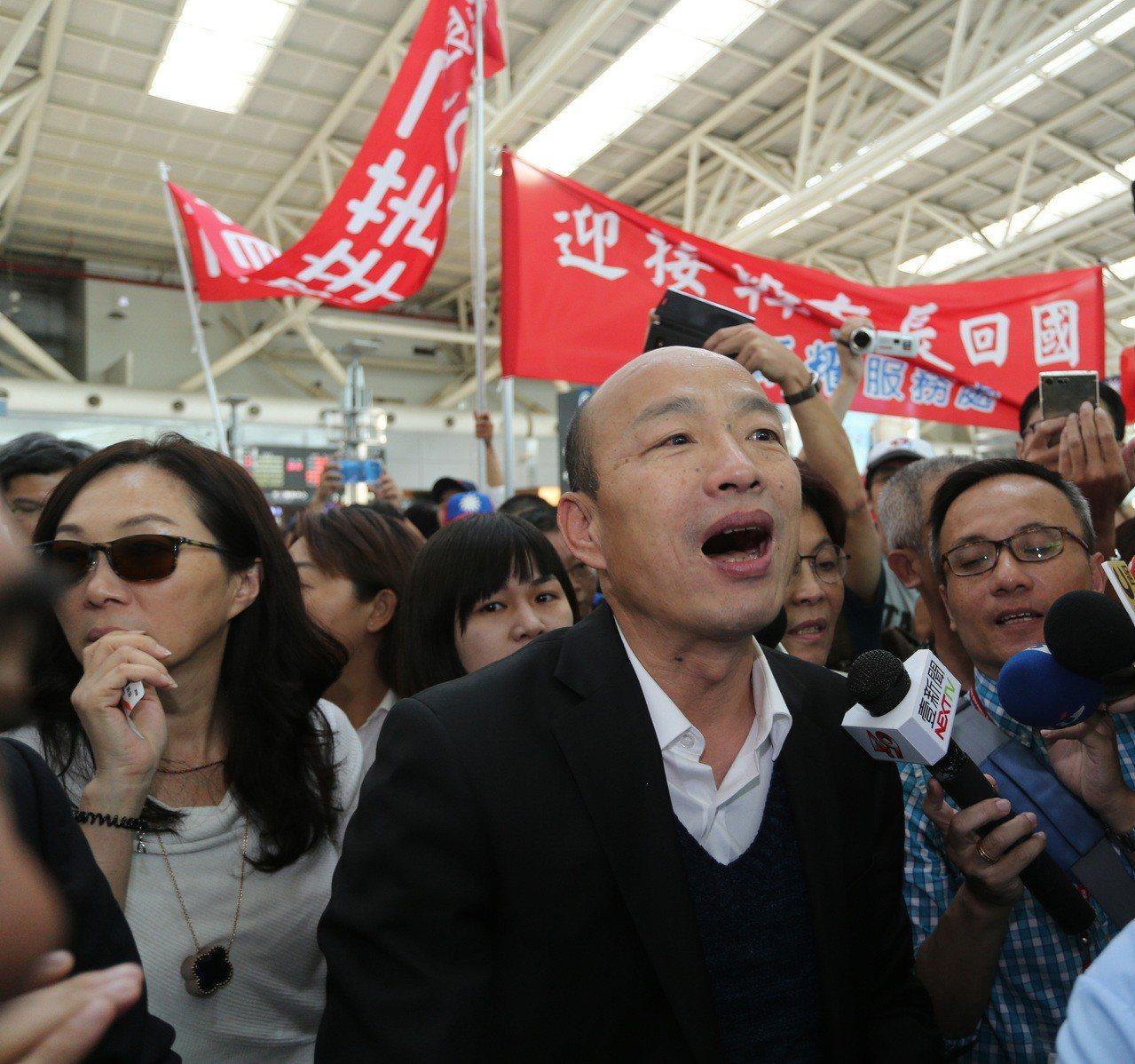 對於吳敦義表示將徵召參選,韓國瑜表示一定要傾聽市民聲音,顧及市民感受。 聯合報系...