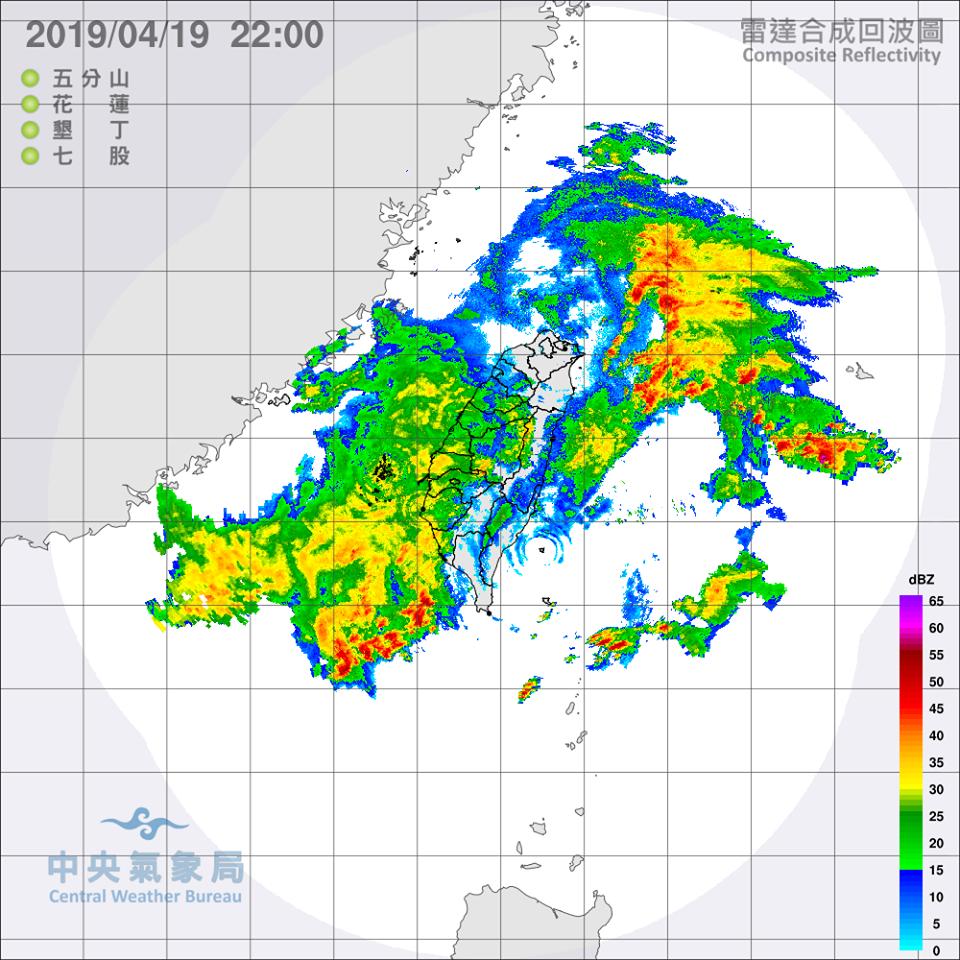 氣象局提醒,今天(19日)晚上到明天,在嘉義以南、南投及澎湖地區,將發生局部大雨...