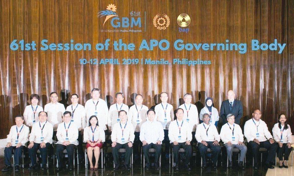 經濟部工業局長呂正華(前排左二)率團參加 APO第61屆理事會議。 工業局/提供