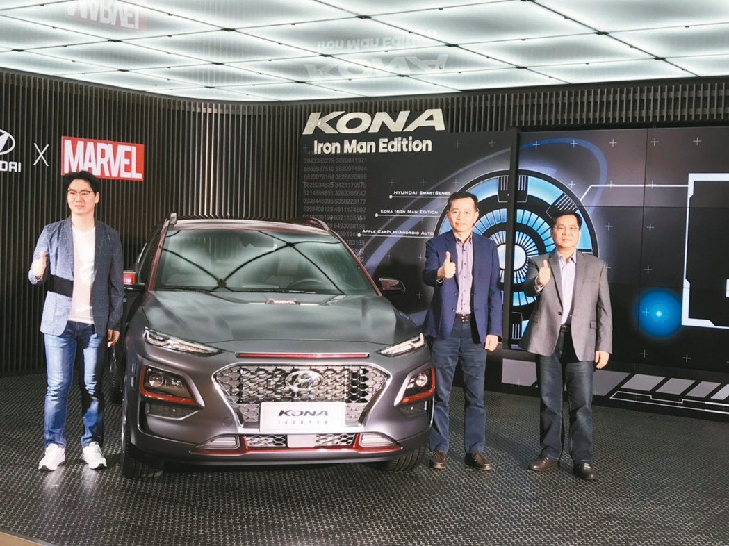 現代汽車駐台代表金度完(左起)與南陽總經理徐伯達、執行副總王調正共同發表鋼鐵人新...