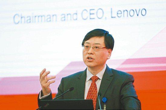 聯想集團董事長楊元慶 網路照片