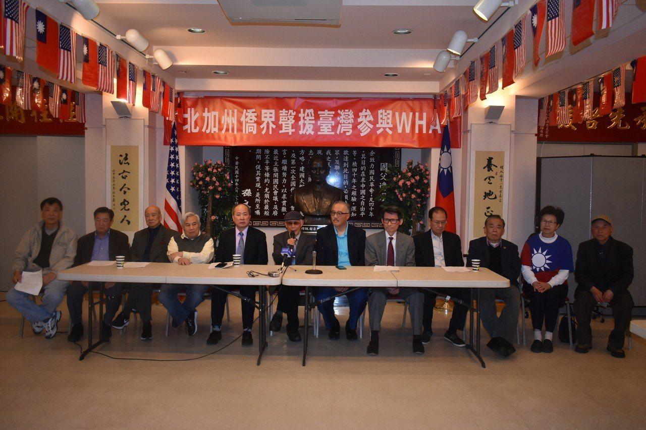 北加州僑界聲明支持台灣參與世界衛生組織 黃少華