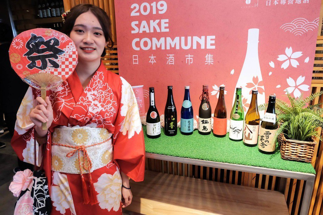 「2019日本酒市集 Sake Commune」,上百種日本清酒,消費者只要購票...