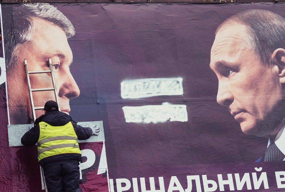 莫斯科無預警公布新一波對烏克蘭的經濟制裁。 圖/路透社
