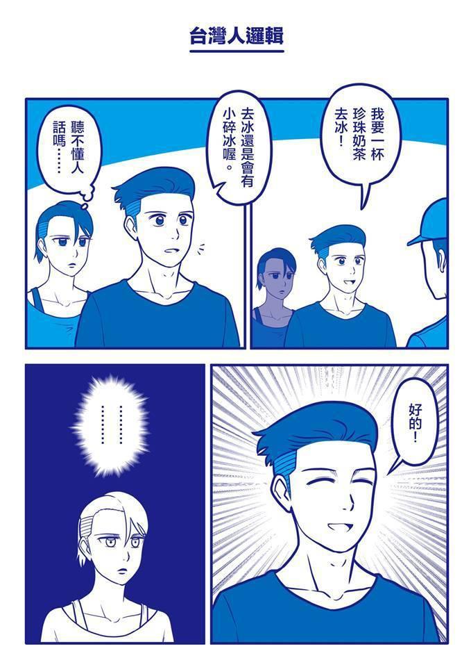 圖片來源/謝東霖 Hsieh Tung Lin授權