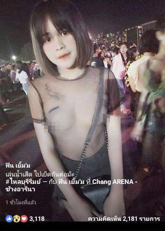 泰國一名變性人上傳裸露照片,並邀請粉絲一起去做愛,而遭泰警逮捕。圖擷自Khaos...
