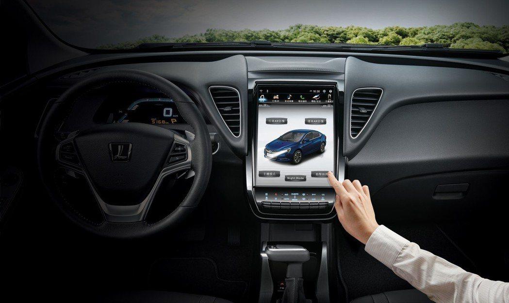 S5 GT_GT225首度搭載國產同級唯一的智慧科技「LUXGEN LINK+智...
