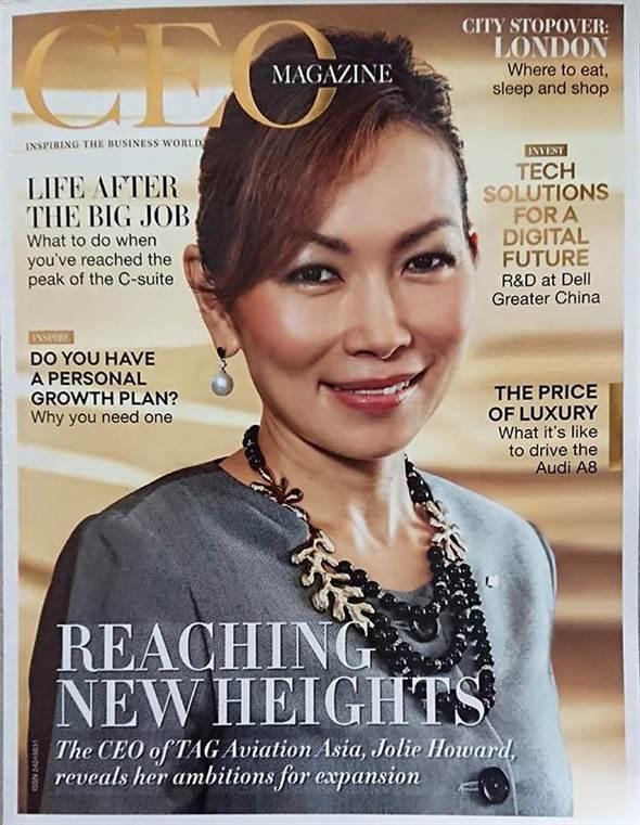 常如山董事長以傑出的企業經營成就,登上國際知名企管刊物《The CEO Maga...