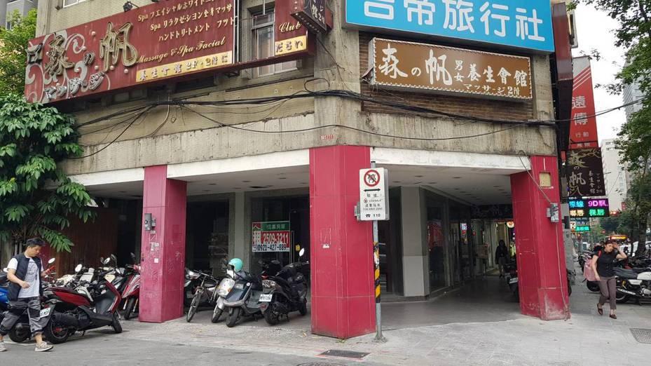 漢堡王林森店店面已經全部清空。記者陳睿中/攝影