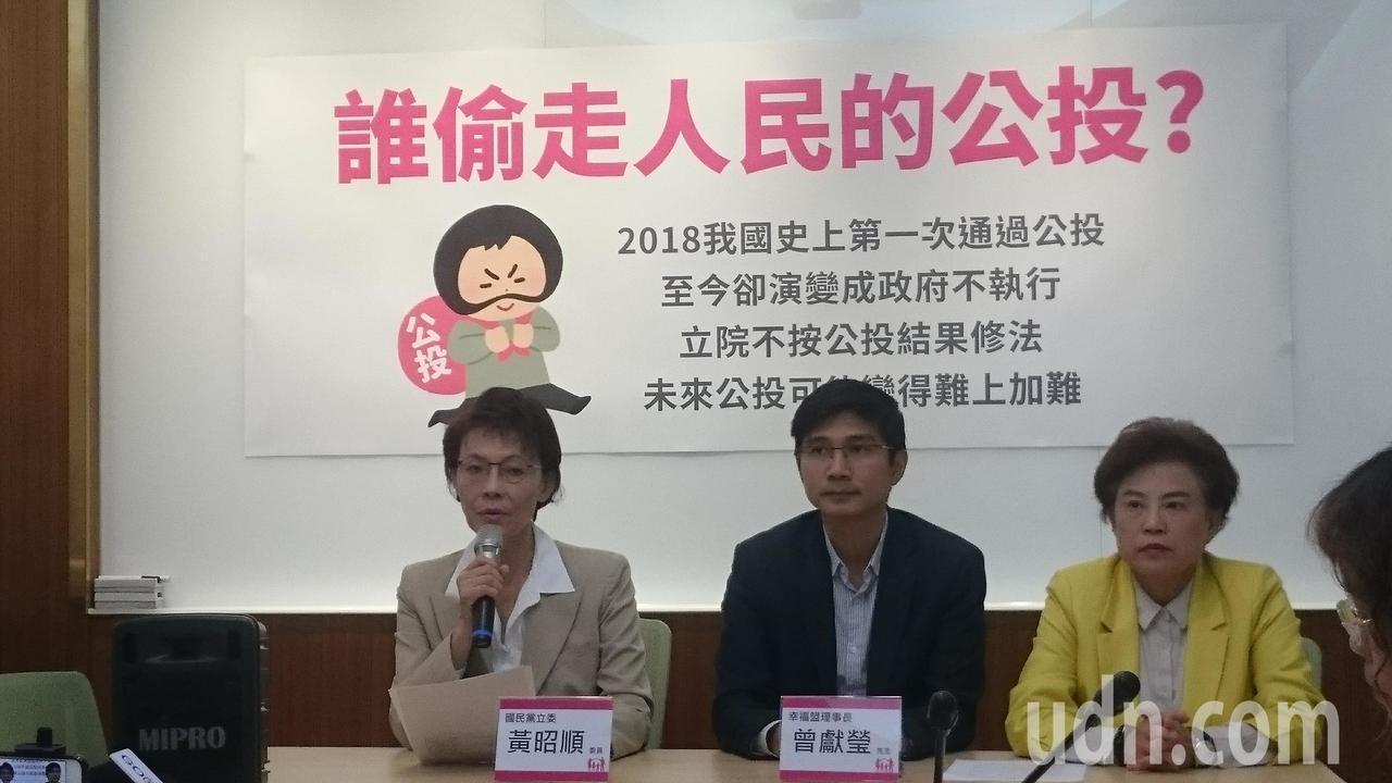 下一代幸福聯盟今舉行「誰偷走了人民的公投?」記者會,呼籲立法院針對去年愛家公投第...