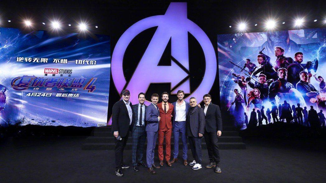 「復仇者聯盟:終局之戰」導演與主角們前往上海宣傳。圖/摘自微博