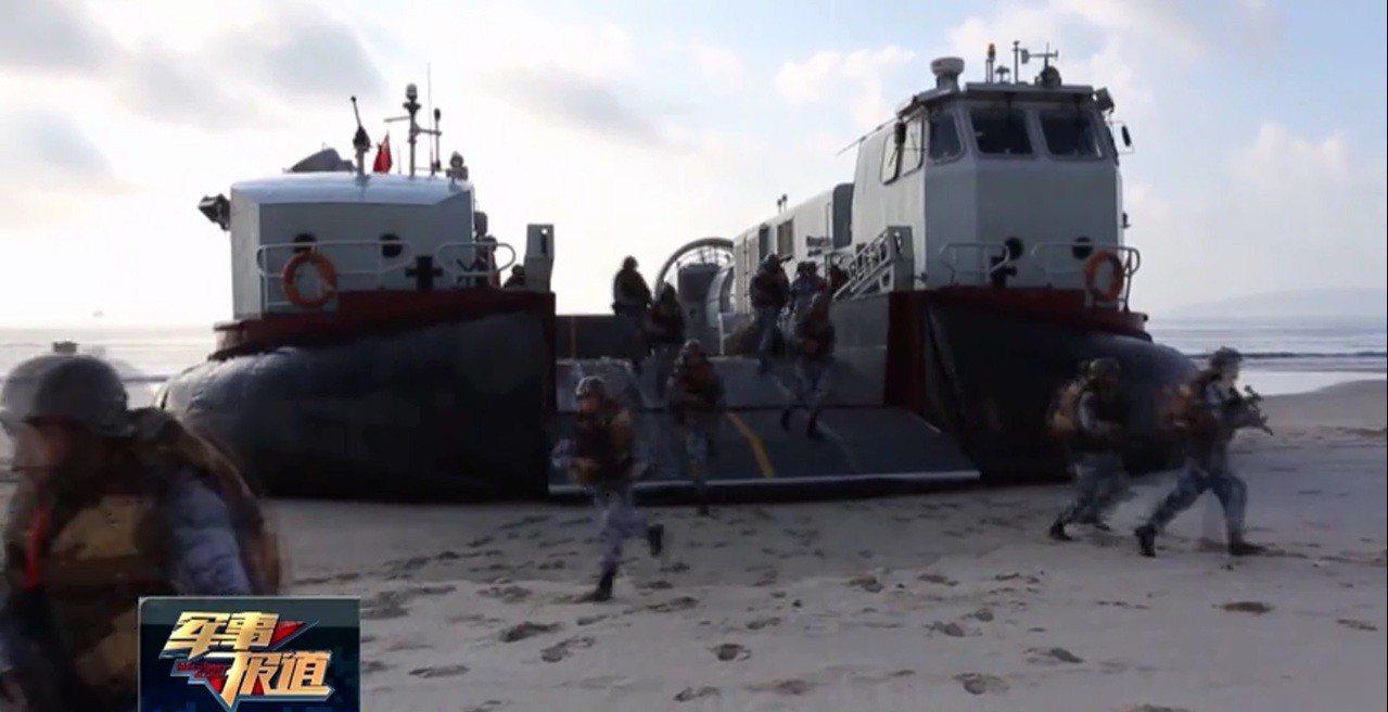 《央視軍事報導》證實,中共海軍陸戰隊已擴編成軍。(截圖自《央視軍事報導》)