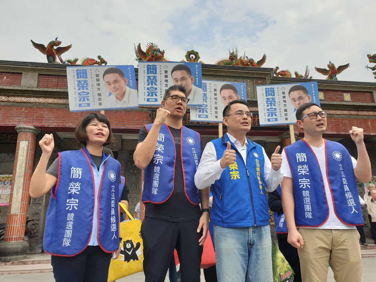 對於國民黨總統初選,連勝文(左二)表示,不管是韓國瑜還是郭台銘,只要是勝算最高的...