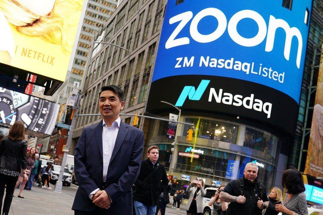 Zoom在那斯達克掛牌上市,首日股價飆漲72%。   路透